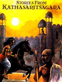 சிலப்பதிகாரத்தில் வடமொழி பஞ்சதந்திர கதைகள்