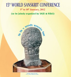 World Sanskrit Conference 2012