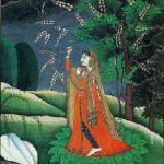 bhavabhuti