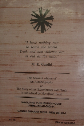 Sanskrit edition of Gandhi's Autobiography
