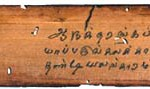 Palm manuscript