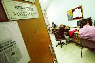 sanskrit2-air