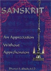 sanskrit_appre