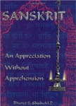 sanskrit_appre_t