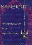 sanskrit_appre_t